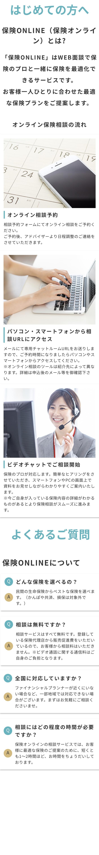 紹介スペース2021.6.23